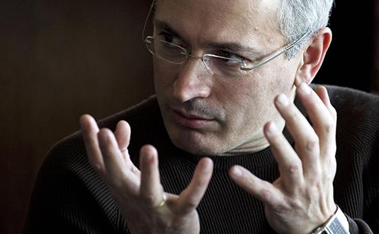 Ходорковский пообещал оппозиции помочь найти деньги на выборы