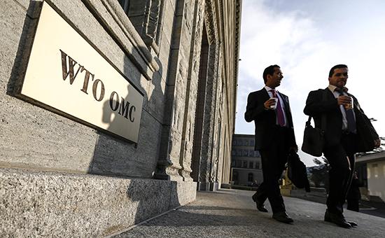 ЕС попросил ВТО созвать комиссию по решению торгового спора с Россией