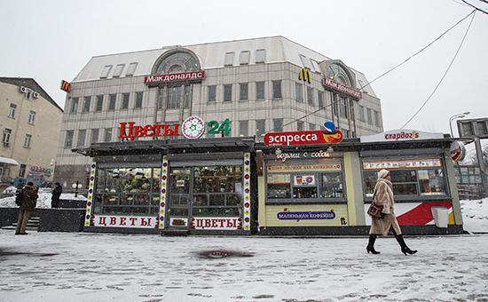 Фото: Екатерина Кузьмина/РБК