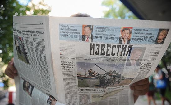 Холдинг Арама Габрелянова перестал издавать «Известия»