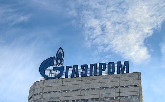 «Газпром» предупредил о риске снижения выручки из-за новых налогов