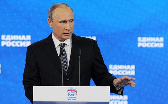 Путин встретится с«Единой Россией» задве недели довыборов