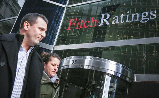 Fitch заметило частичное возвращение  конкурентоспособности России