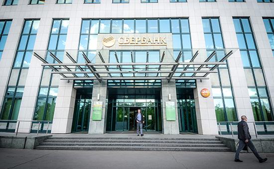 Сбербанк снизил ставки по вкладам в рублях