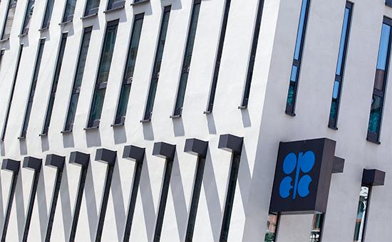 В ОПЕК заявили опереносе встречи крупнейших экспортеров нефти наапрель