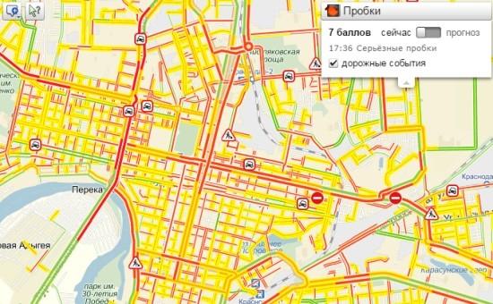 Улицы Краснодара разгрузят