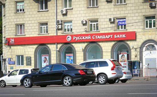 Банк «Русский Стандарт рейтинг, справка, адреса