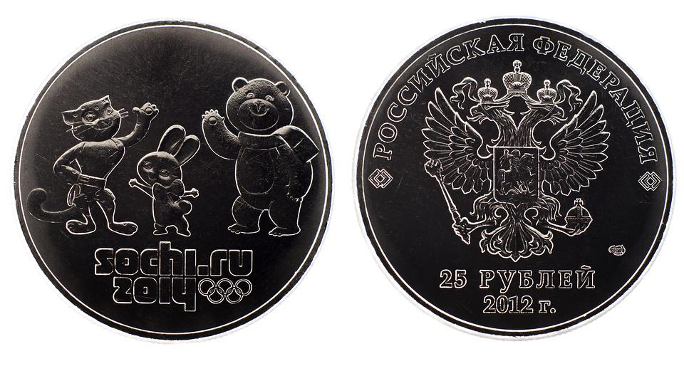 монеты россии номиналом 10 рублей фото