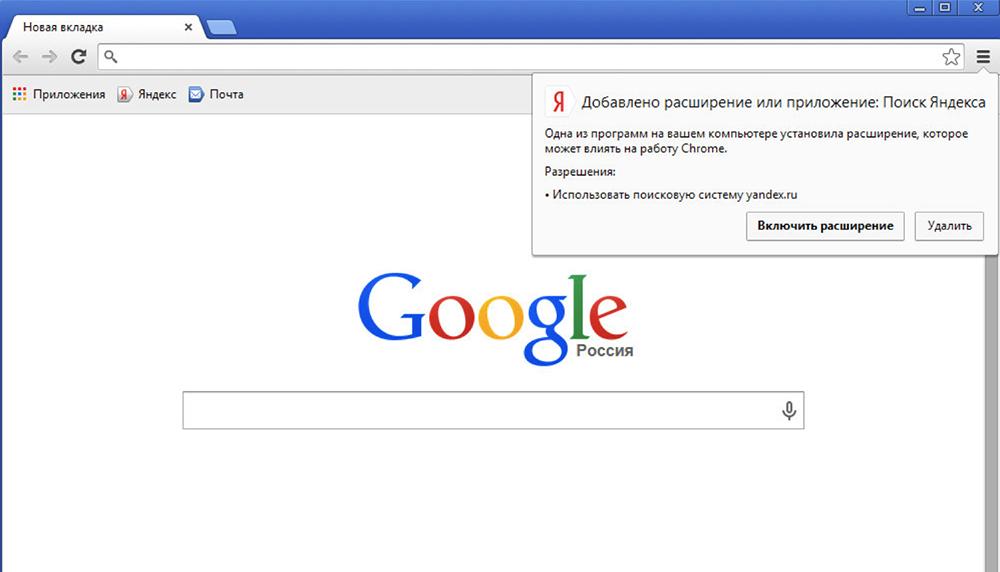 Как сделать в опере google поисковой системой