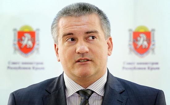 Аксенов назвал готовые прийти в Крым госбанки.