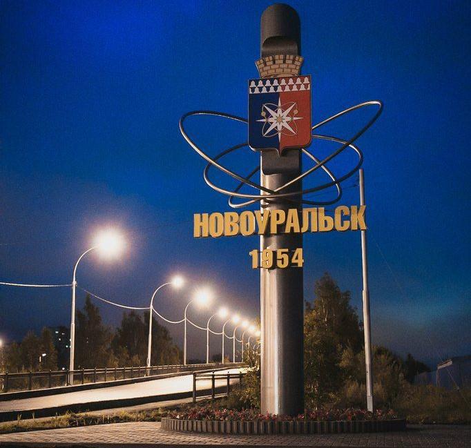 Путин одобрил создание ТОСЭР на Среднем и Южном Урале