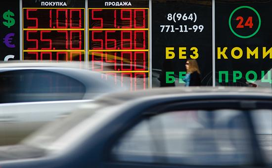 Эксперты увидели в действиях ЦБ стремление ослабить рубль