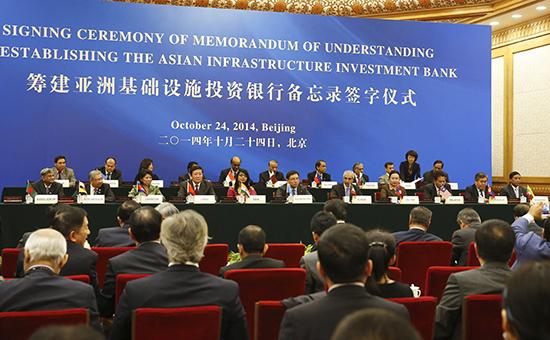 Россия присоединится к Азиатскому банку инфраструктурных инвестиций