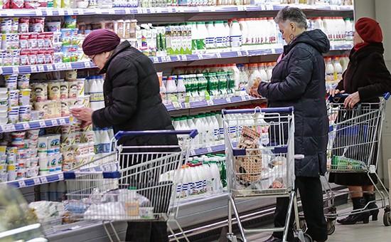 список запрещенных молочных продуктов от роспотребнадзора Владикавказе прямого работодателя