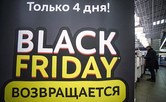 http://pics.v6.top.rbk.ru/v6_top_pics/resized/550xH/media/img/1/81/754486327261811.jpg