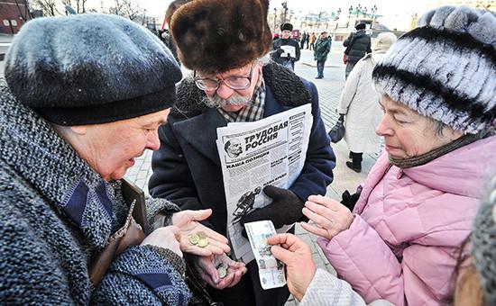О принятом решении о двух индексациях пенсий в 2016г.