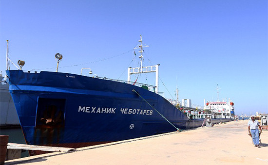Экипаж захваченного российского танкера отправили в Триполи