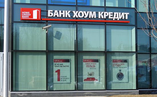 http://pics.v6.top.rbk.ru/v6_top_pics/resized/550xH/media/img/4/20/754476672477204.jpg