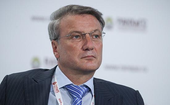 В Госдуме призвали Грефа уволиться после слов о «стране-дауншифтере»