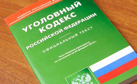 http://pics.v6.top.rbk.ru/v6_top_pics/resized/550xH/media/img/5/90/754392254177905.jpg