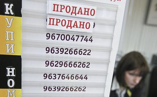 http://pics.v6.top.rbk.ru/v6_top_pics/resized/550xH/media/img/6/06/754541001771066.jpg