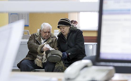 Отменится бесплатный проезд пенсионеров