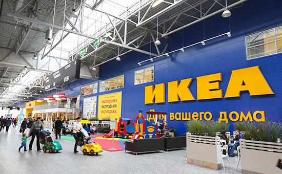 Магазин «IKEA Белая Дача»