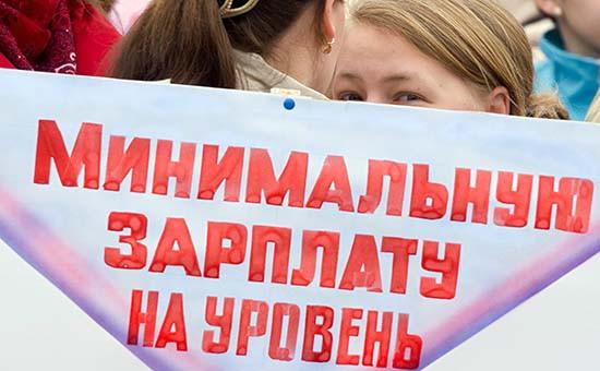 http://pics.v6.top.rbk.ru/v6_top_pics/resized/550xH/media/img/7/15/754392313598157.jpg