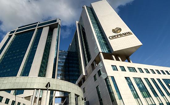 Головной офис Сбербанка в Москве