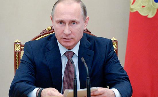 Путин перенес выборы вГосдуму
