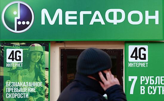 http://pics.v6.top.rbk.ru/v6_top_pics/resized/550xH/media/img/9/80/754540050151809.jpg