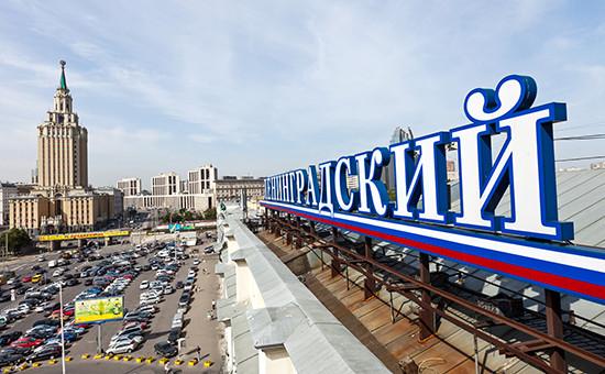 У Ленинградского вокзала ввели