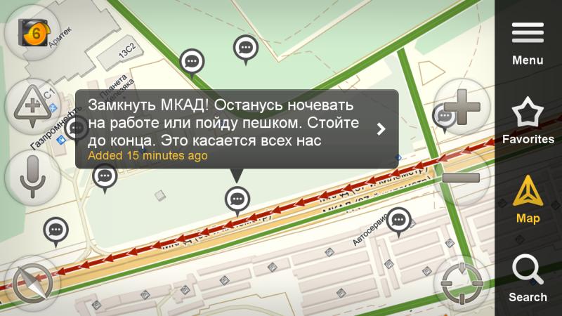 http://pics.v6.top.rbk.ru/v6_top_pics/resized/800xH/media/img/6/96/754492370389966.png