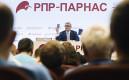 Сопредседатель партии РПР-ПАРНАС Михаил Касьянов насъезде партии