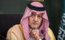 Глава МИД Саудовской Аравии принц Сауд аль-Фейсал